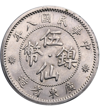 Chiny Kwangtung 5 centów 12 (1923)