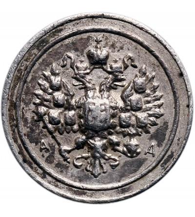 Rosja. 24 doli (1/288 grzywny wagowej) bez daty, St. Petersburg, Alexander III