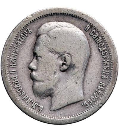 Rosja 50 kopiejek 1897 ★, Paryż