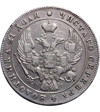 Rosja 1 rubel 1840 СПБ-НГ, St. Petersburg