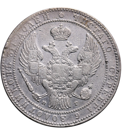 Polska - zabór rosyjski 1 1/2 rubla 10 złotych 1835, St. Petersburg