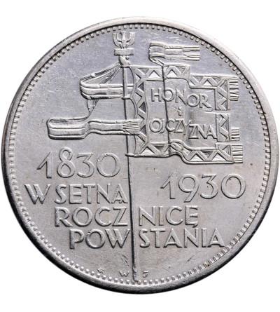 Polska 5 złotych 1930, sztandar