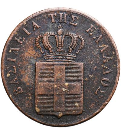 Greece 5 Lepta 1834