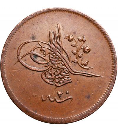 Turcja 40 Para AH 1255 rok 20 / 1858 AD, Abdul Mejid