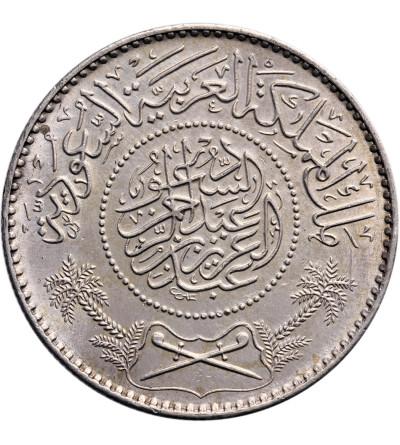 Arabia Saudyjska 1 Riyal 1370 AH / 1950 AD