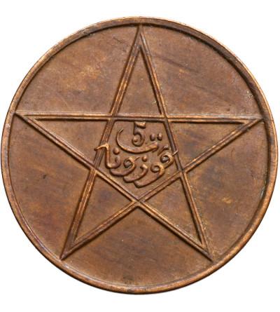 Maroko 5 Mazunas AH 1343 / 1911 AD, Pa Paryż