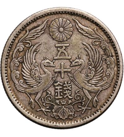 Japan 50 Sen Year 12 / 1937 AD