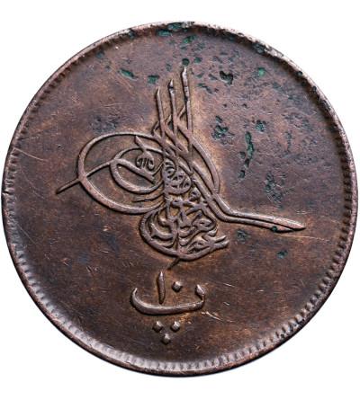 Egipt 10 Para AH 1277/5 / 1864 AD