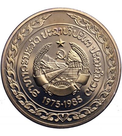 Laos (Demokratyczna Republika Ludowa) 20 Kip 1985