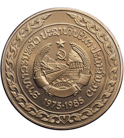 Laos (Demokratyczna Republika Ludowa) 50 Kip 1985