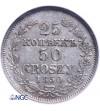 Zabór Rosyjski 25 kopiejek 50 groszy 1850, Warszawa - NGC AU58