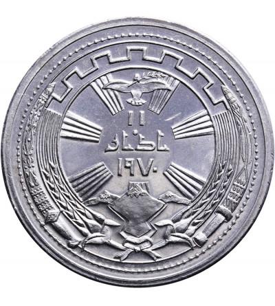 Irak 250 Fils 1971, Pokój z Kurdami (Prooflike)