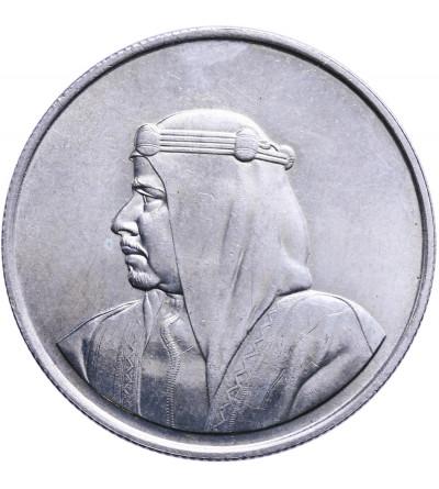 Bahrain 500 Fils AH 1368 / 1968 AD, Isa Town