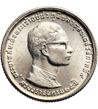 Thailand 10 Baht BE 2514 / 1971 AD