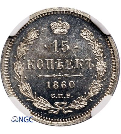 Rosja 15 kopiejek 1860 СПБ-ФБ, St. Petersburg - NGC MS 64