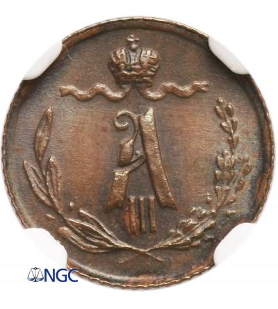 Rosja 1/4 kopiejki 1885, St. Petersburg - NGC MS65 BN