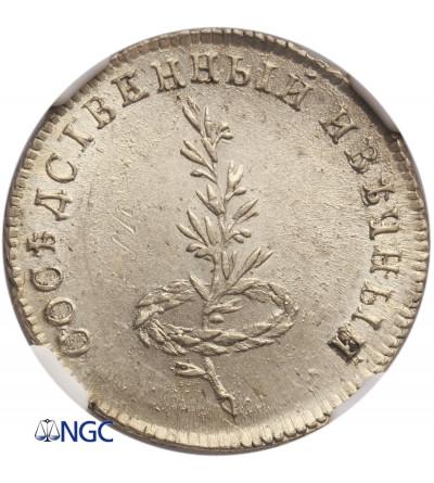 Rosja. Żeton (medalik) pamiątkowy 1790, Pokój ze Szwecją, Katarzyna II - NGC MS 63