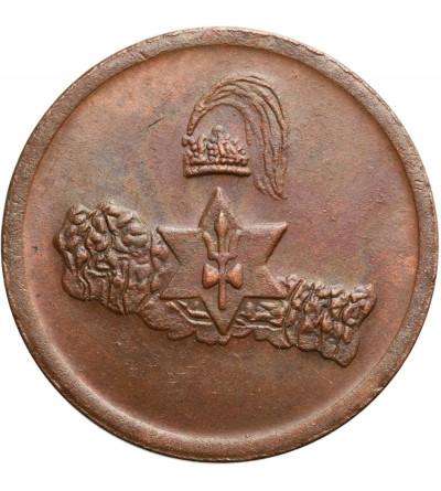 Nepal medal nagrodowy VS 2023 / 1966 AD, Mahendra Bir Bikram