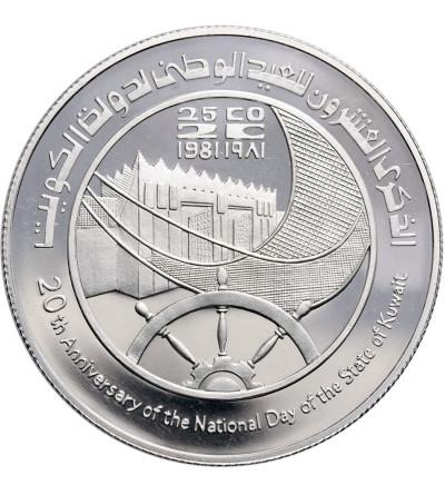 Kuwejt 5 dinarów 1981, Dwudziesta rocznica niepodległości - Proof