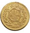 Afganistan 1/2 Amani (5 rupii) AH 1299 / 1920 AD