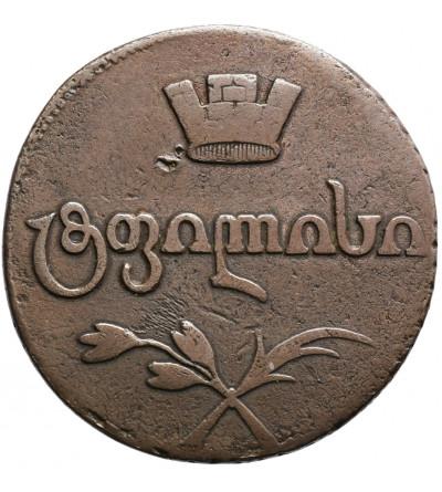 Russia Cu Bisti (2 Kopeks) 1810, for Georgia, Tbilisi mint