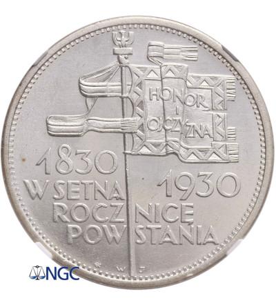 Polska 5 złotych 1930, sztandar - NGC MS 64