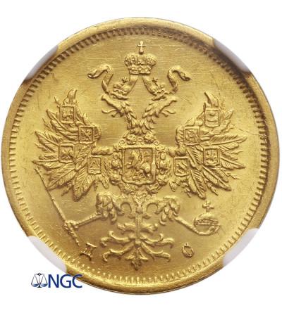 Russia 5 Roubles 1883 ДС, St. Petersburg, Alexander III - NGC MS 63
