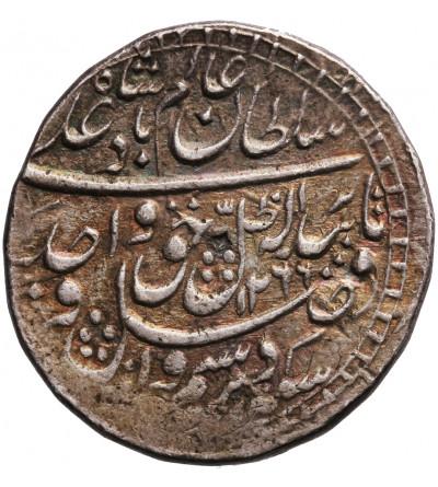 Indie - Awadh 1 rupia AH 1266 AH / 1849 AD, Wajid Ali Shah 1847-1856 AD
