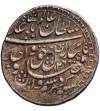 India - Awadh Rupee AH 1266 AH / 1849 AD, Wajid Ali Shah 1847-1856 AD