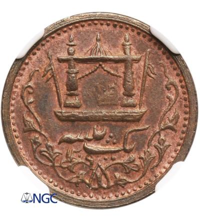 Afghanistan Paisa AH 1309 / 1892 AD - NGC MS 63 BN