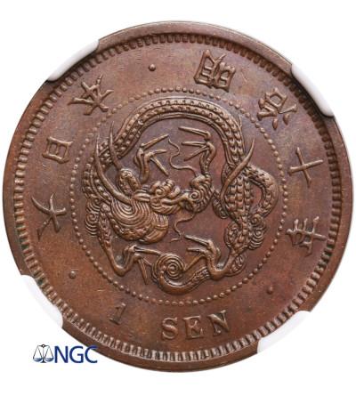Japan 1 Sen 1877 (Yr.10) - NGC MS 64 BN