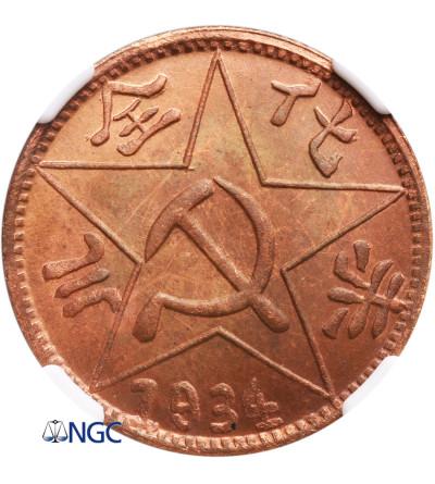 Chiny sowieckie. Szechuan-Shensi 200 Cash 1934 (Restrike), oficjalne nowe bicie - NGC MS 66 RB