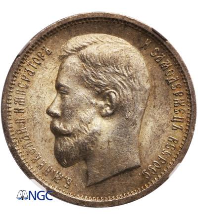 Rosja 50 kopiejek 1913 BC, St. Petersburg - NGC MS 62
