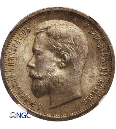 Rosja 50 kopiejek 1913 BC, St. Petersburg - NGC MS 63