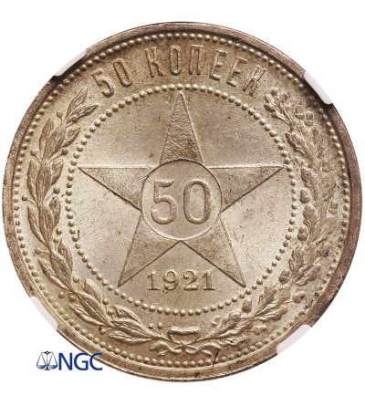 Rosja / ZSRR. 50 kopiejek 1921 - NGC MS 64