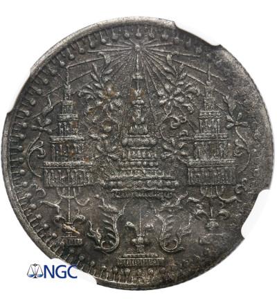 Tajlandia 1/8 Fuang (1 Att) bez daty (1862) - NGC AU Details