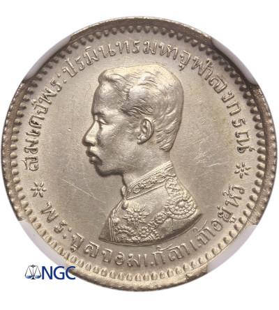 Tajlandia 1/4 Baht (Salu'ng) bez daty (1876-1900), Rama V - NGC UNC Details