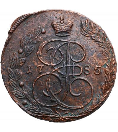Rosja 5 kopiejek 1785 EM, Jekaterinburg, Katarzyna II