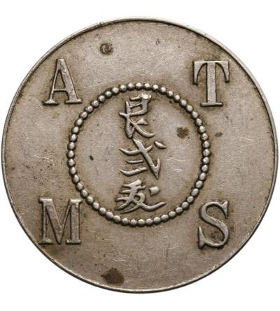 Indonezja Sumatra. 1/5 dolara token bez daty (1902-1913) - plantacja tytoniu Silau