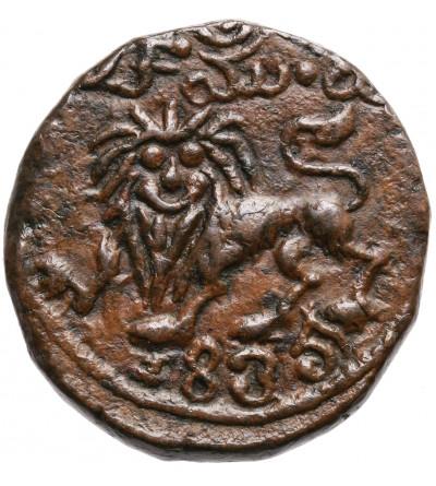 Indie - Mysore 20 Cash 1835