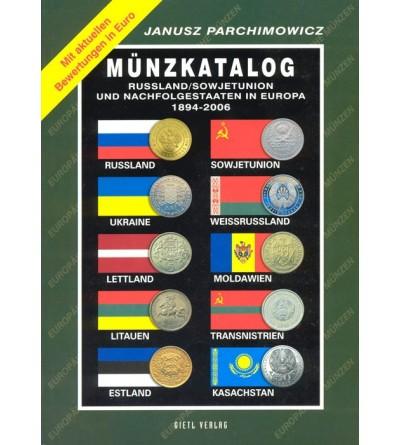 Katalog monet byłego ZSRR