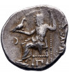 Kingdom of Macedon. Antigonos I Monophthalmos. AR Drachm ca. 320-305 BC, Kolophon