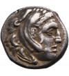 Grecja. Macedonia. Leonnatos, Arrhidaios lub Antigonos I Monophthalmos, AR Drachma ok. 323-317 p.n.e., Lampsakos