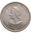 Salwador 1 Peso 1895 C.A.M, Kolumb