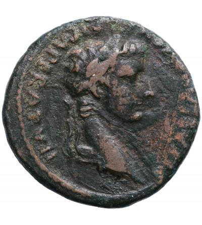 Roman Empire. Tiberius (As Caesar 4-14 AD),14-37 AD. AE Dupondius, Lyon (Lugdunum) mint