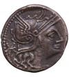 The Roman Republic. Publius Calpurnius, AR Denarius 133 BC. Rome mint