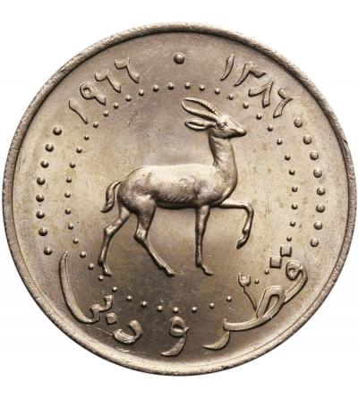 Katar i Dubaj 50 dirhemów 1966