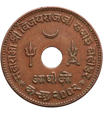 Indie - Kutch Adhio (1/2 Kori) VS 2002 / 1945 AD, Vijayarajji 1942-1947 AD