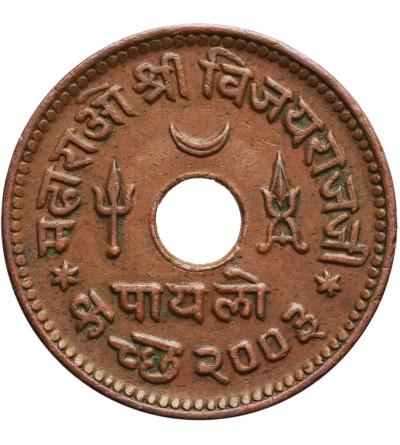 Indie - Kutch. Payalo (1/4 Kori) VS 2003 / 1946 AD, Vijayarajji 1942-1947 AD