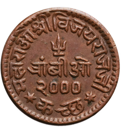 Indie - Kutch. Trambiyo VS 2000 / 1944 AD, Vijayarajji 1942-1947 AD